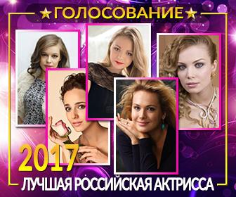 luchshie-privat-tv-aktrisi-natyanutie-trusiki-massazh