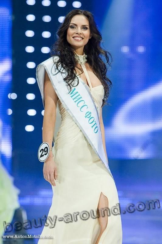 Самые привлекательные девушки Беларуси (9 фото) » Триникси