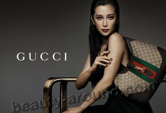 Gucci present Li Bingbing photos