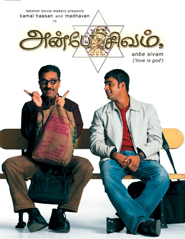 Anbe-Sivam Movie poster
