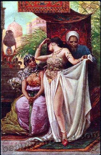 история танца живота - беллиденса