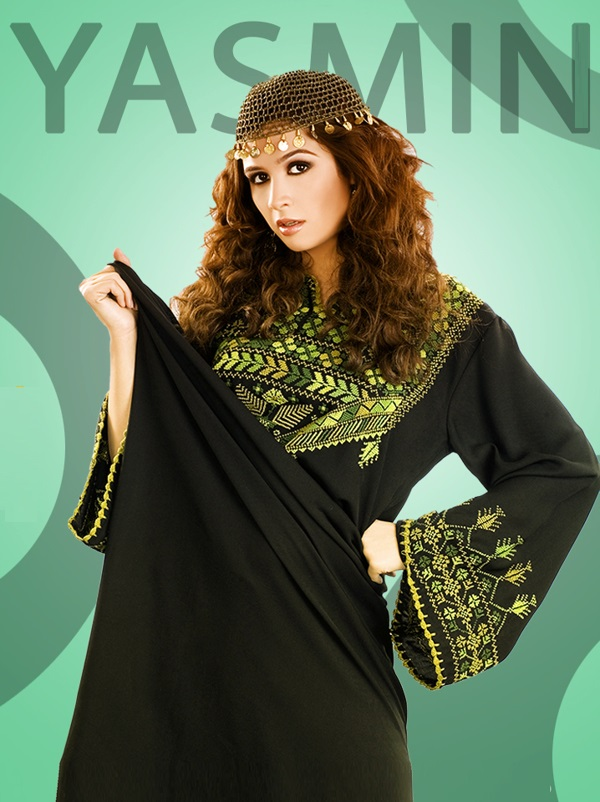 Yasmin Abdel Aziz is an Egyptian actress photo