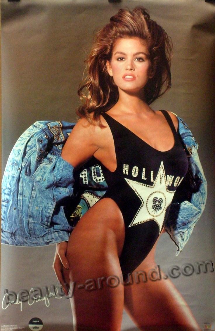 Синди Кроуфорд эталон фигуры 1990-ых годов фото