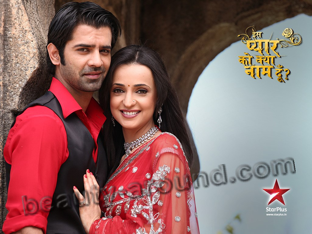 Nice Indian TV serials Iss Pyaar Ko Kya Naam Doon pictures