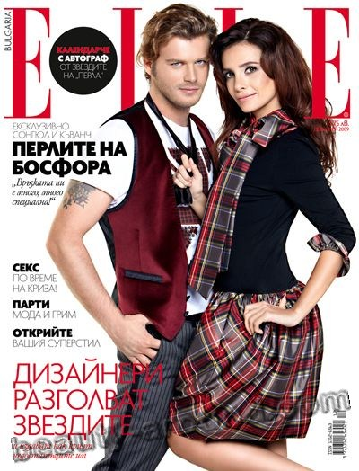 Kivanc Tatlitug Turkish actor, model, photo on the cover of the magazine