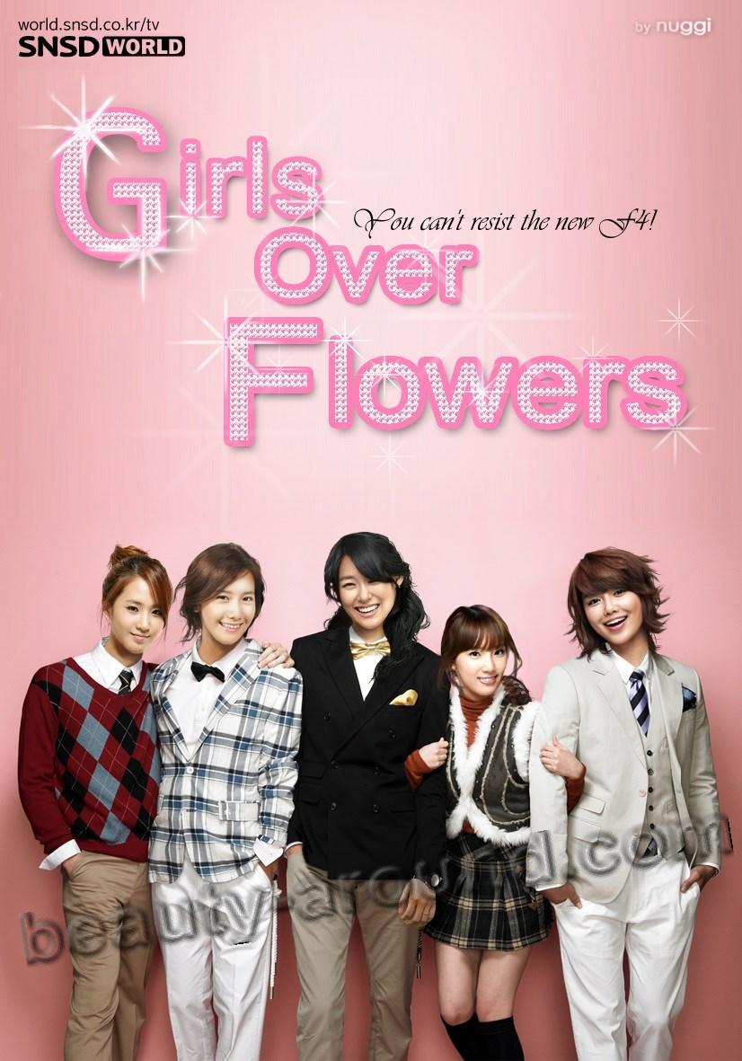 Лучшая южно-корейская дорама Мальчики краше цветов / Цветочки после ягодок/ Boys over flowers