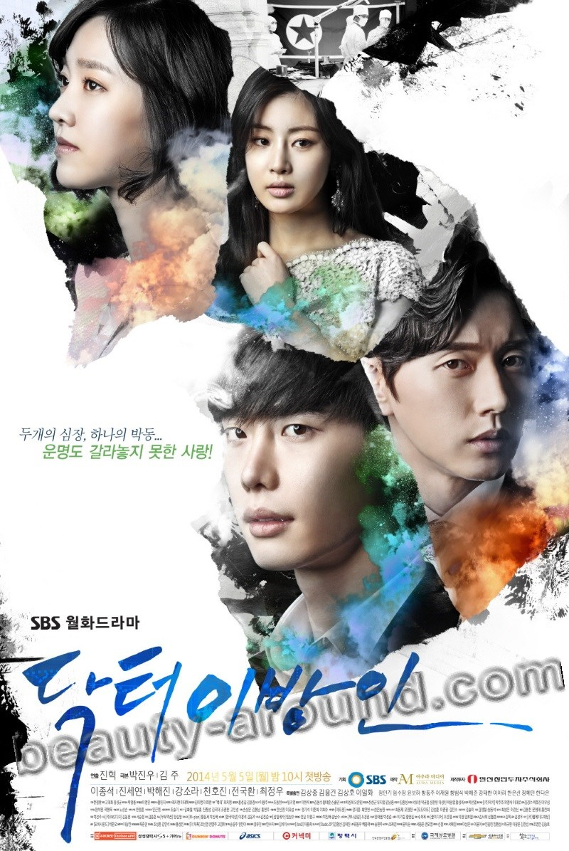 Best Korean Dramas - Doctor Stranger