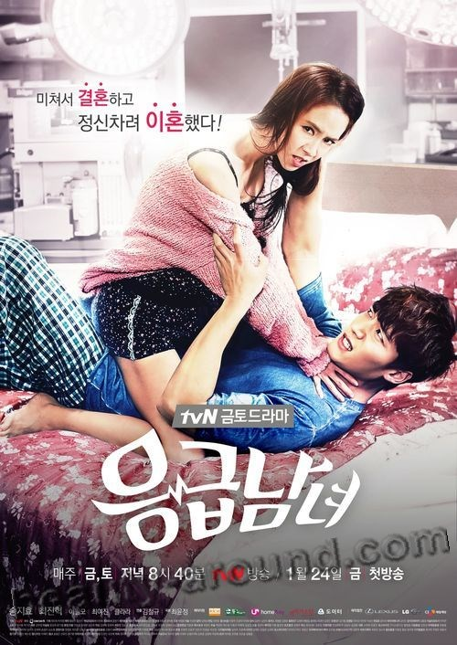 Best Korean Dramas - Emergency Couple