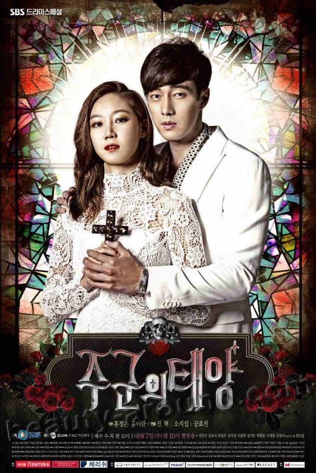 Best Korean Dramas -  Master's Sun (2013)