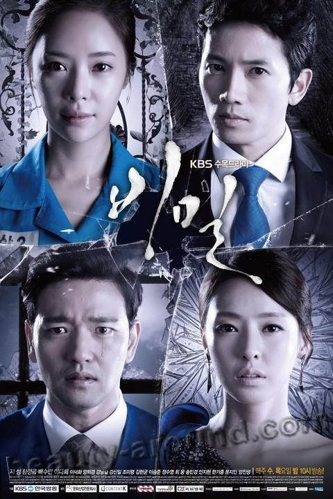 Best Korean Dramas - Secret
