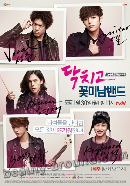 Best Korean Dramas - Shut Up! Flower Boy Band (2012)