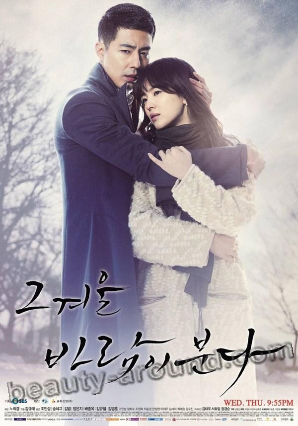 Best Korean Dramas -  That Winter, the Wind Blows