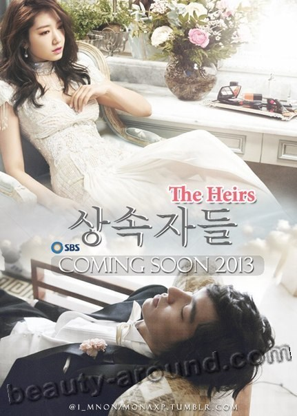 Best Korean Dramas -  The Heirs