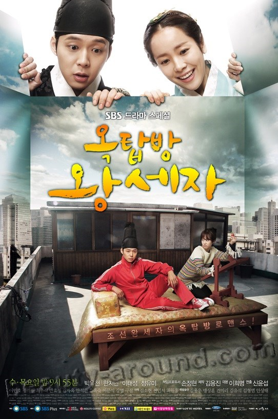 Best Korean Dramas -  The Rooftop Prince