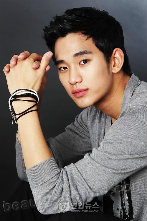 Kim Soo Hyun Handsome Korean Celebrities photo