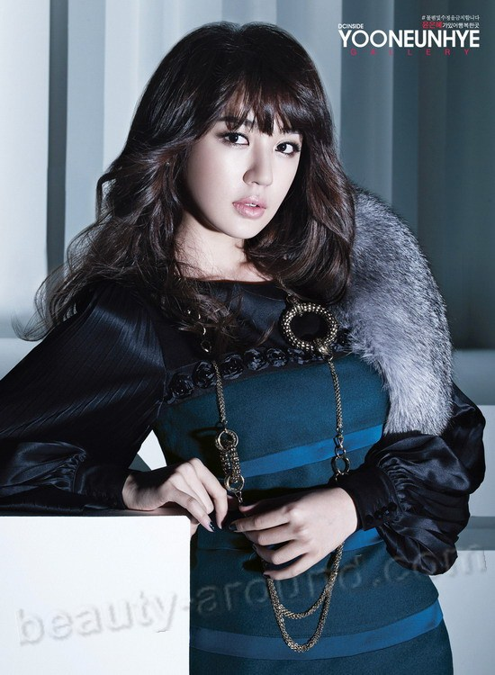 Yoon Eun Hye Most Successful Korean Actresses photos