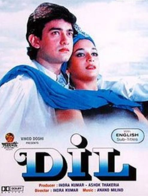 Heart / Dil best indian films