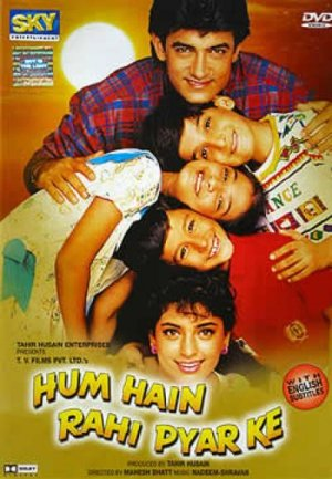 Meet love / Hum Hai Rahi Pyar Ke best indian movies
