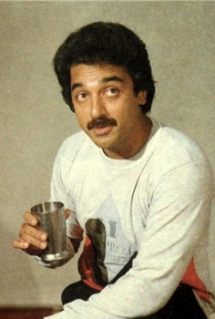 Kamal Haasan photo