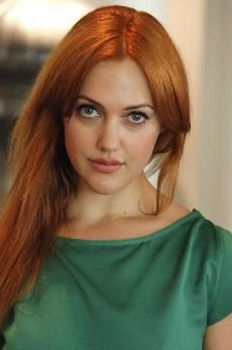 Meryem Uzerli photo