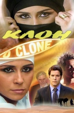 The best Brazilian TV series (Top-10)