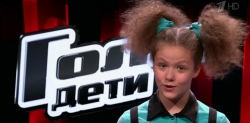 "Best participant of ""The Voice. Children-2018"""